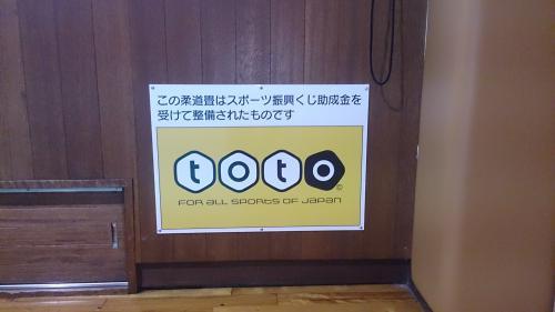 スポーツ振興くじ(toto)助成金...